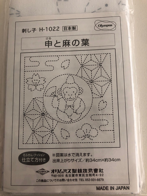 Sashiko sampler 1022