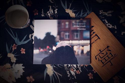 Millennium Mambo Photobook + Music CD (ES/EN)