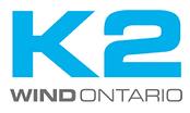 K2-logo-PNG-2_d200.png