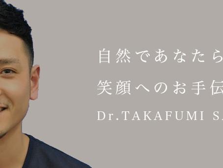 形成外科医、齋藤隆文です。お顔の機能と見た目のお悩み解決のために。