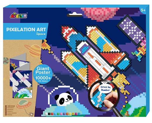 Pixelation Art Space