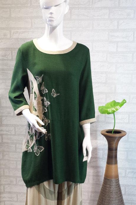 Green Butterfly Long Top
