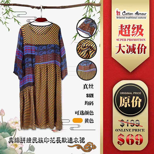 Brown Dress with Blue and Red Design