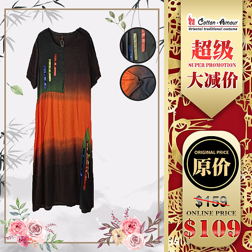 Dress with Orange Glow