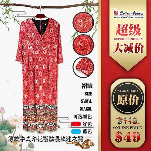 Red Dress with Floral Motifs