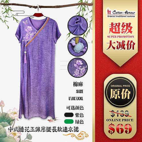 Purple Dress with Flowers