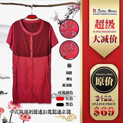 Red Cotton Dress with Embroidery