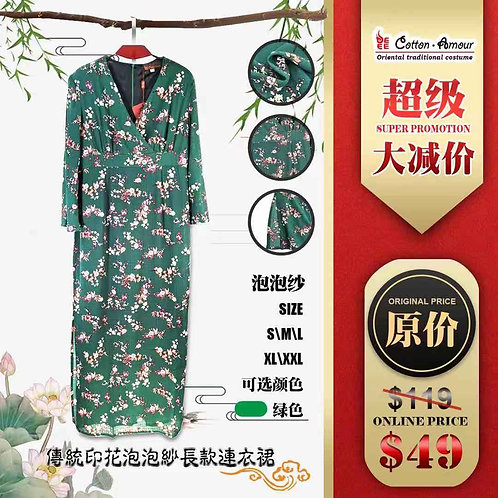 Green Dress with Floral Motif