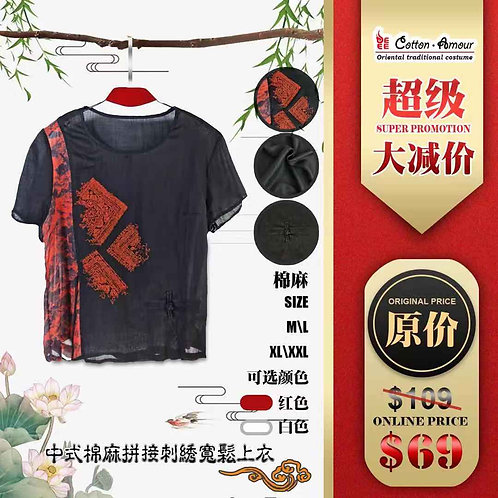 Black Blouse with Red Design