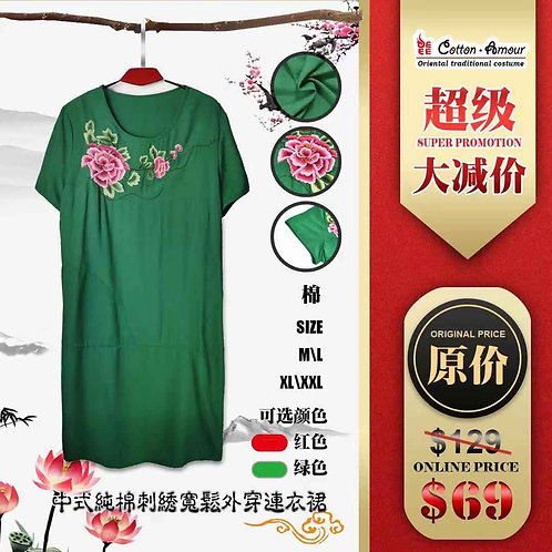 Cotton Green Dress with Embroidery