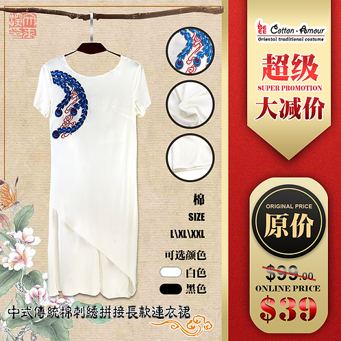 Cotton White Dress with Blue & Red Embroidery