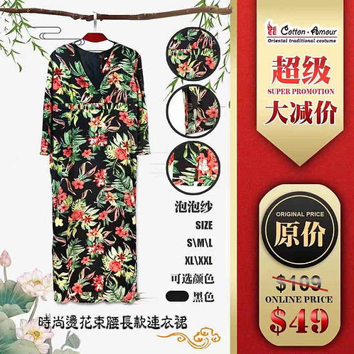Black Dress with Floral Motif