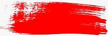 201-2016650_red-japanese-brush-stroke-pn