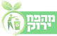 logo-mahapach-yarok-copy_edited_edited_e