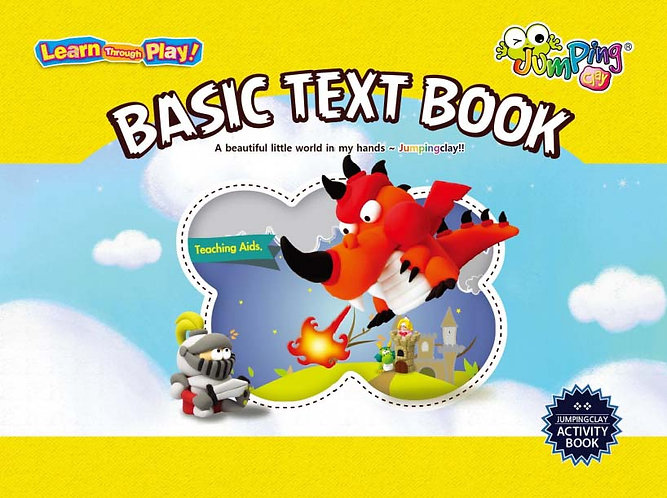 Jumping Clay Basic Text Book