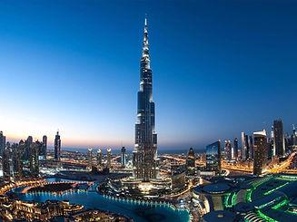 Burj Khalifa - City Tour.jpg