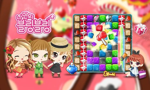 'My Bling', mobile game