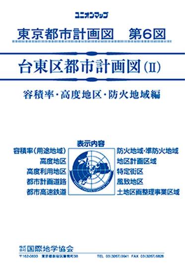 第6図 台東区(容積)