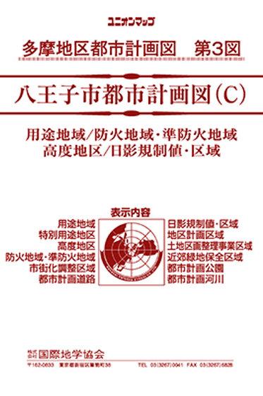 第3図 八王子(C)