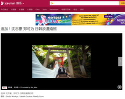 xinmsn chi2.jpg