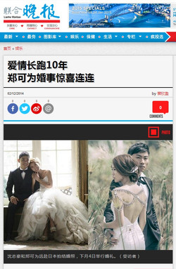 wanbao.jpg