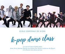 k-pop danse class (2).png