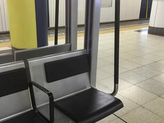 東京メトロのベンチ
