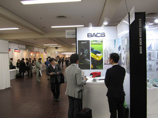 京都で展示会に出展いたします