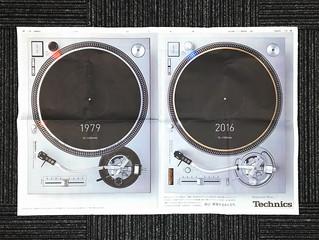 Technicsの新聞広告