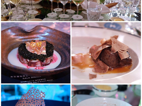 [Macau] Michelin Gala Dinner 2020: 7 courses by 7 legendary chefs
