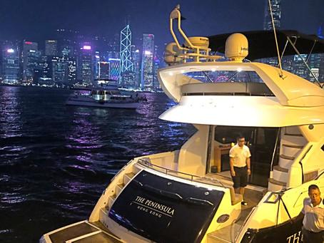 [Hong Kong] The Peninsula Yacht