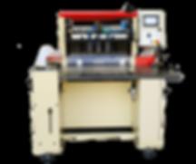 maszyna do produkcji okładek