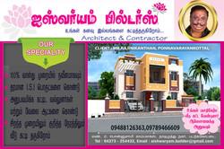 Aishwaryam builder flex
