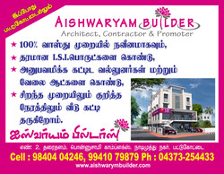 aishwaryambuilder nameboard