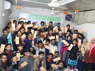 MMJ Foundation: 17.5k USD to Help Admit 145 Underprivileged Uni/Medical Students