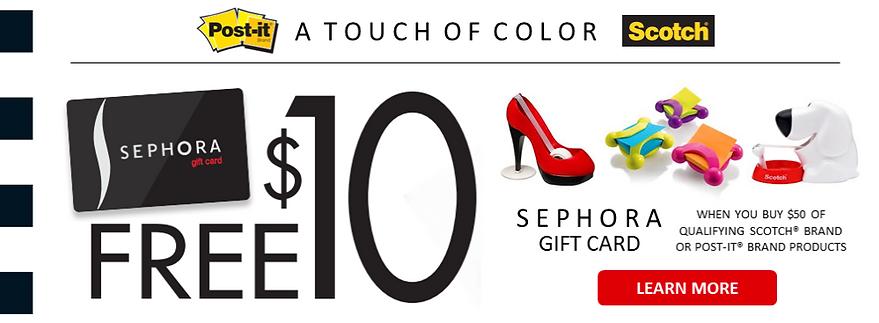 Sephora Gift Card Offer
