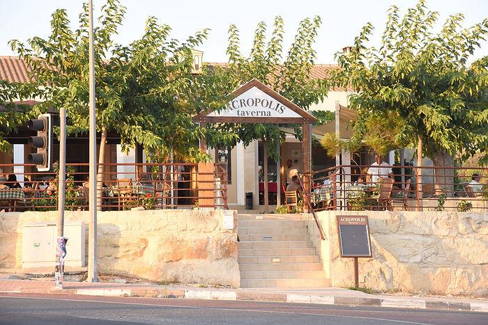 acropolis taverna - Copy.jpg