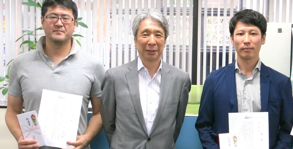 社長賞授賞