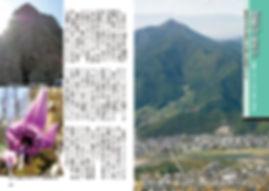 信州の里山トレッキング「冠着山1」