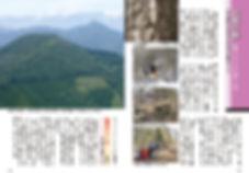 信州の里山トレッキング「五里ヶ峰1」