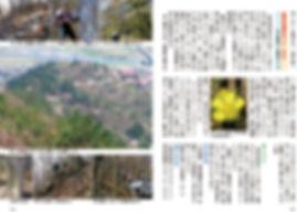 信州の里山トレッキング「冠着山2」
