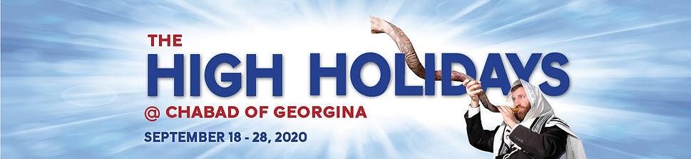 High Holdays banner 20 #2.jpg
