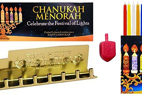 Menorah Travel kit