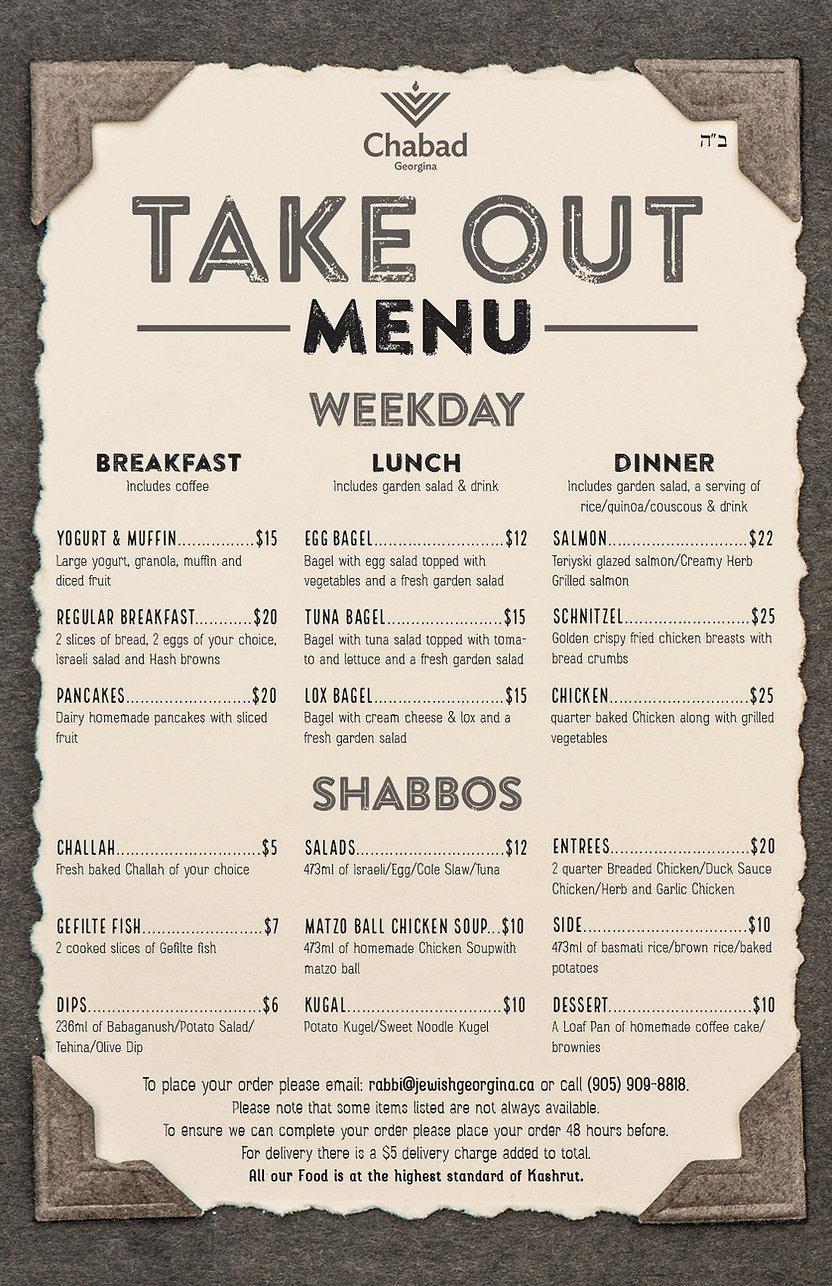 menu chabad georgina.jpg