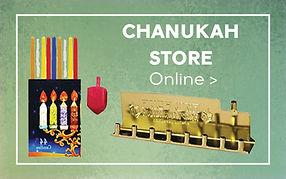 Chanukah pics5.jpg