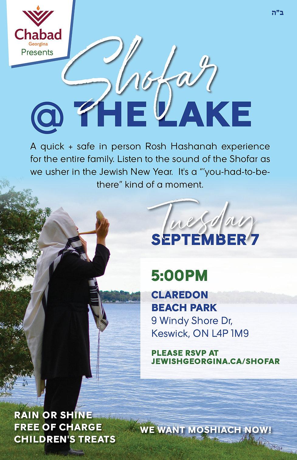 Shofar at the lake 2021.jpg
