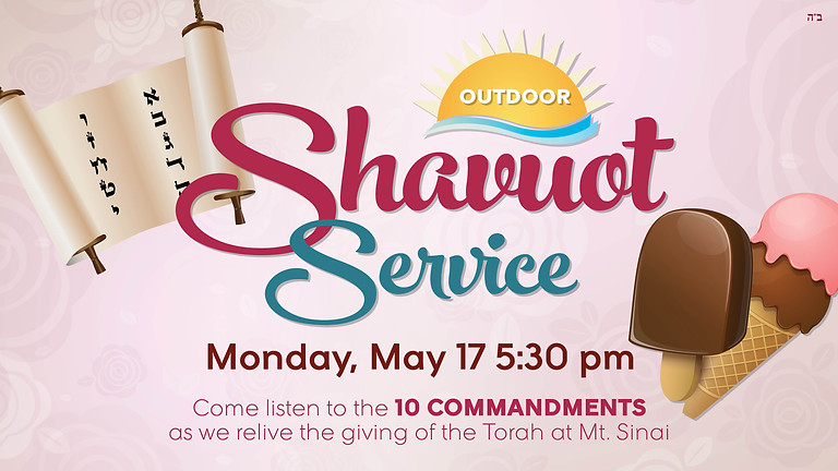 Shavuot Service
