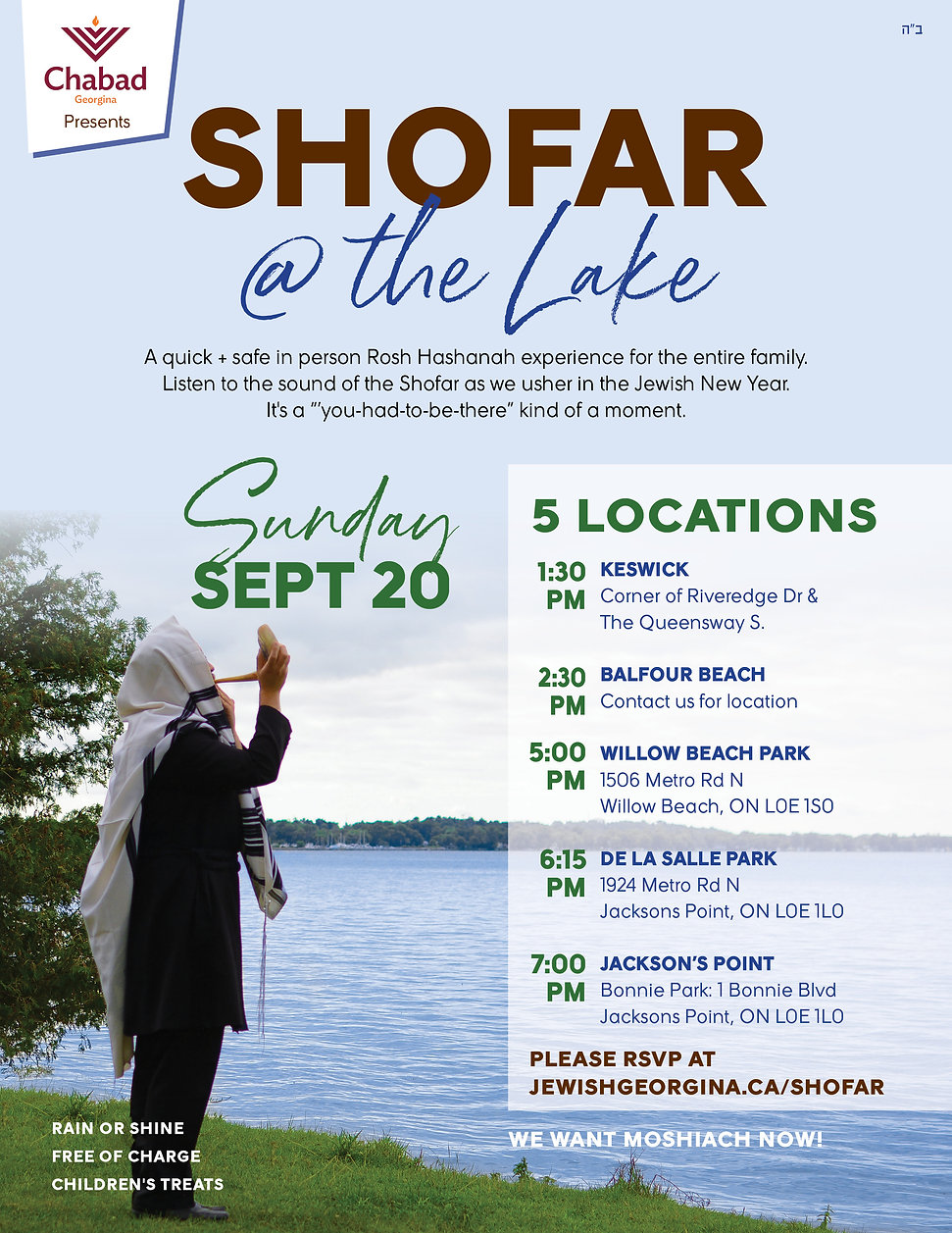 Shofar at the lake 2020.jpg