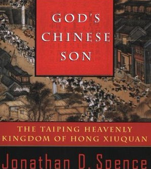 A Book Review of God's Chinese Son: The Taiping Heavenly Kingdom of Hong Xiuquan