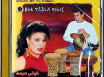 送料無料!CD HOT TABLA SOLOS DANCE WITH FIFI ABDO